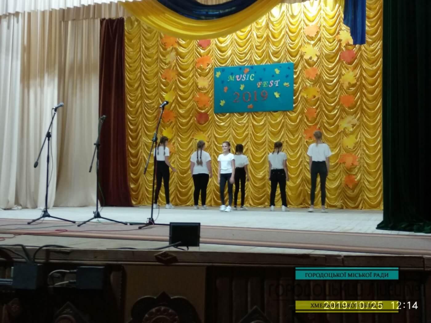 zobrazhennya viber 2019 10 31 14 29 371 - Music Fest «Городоцька осінь 2019»