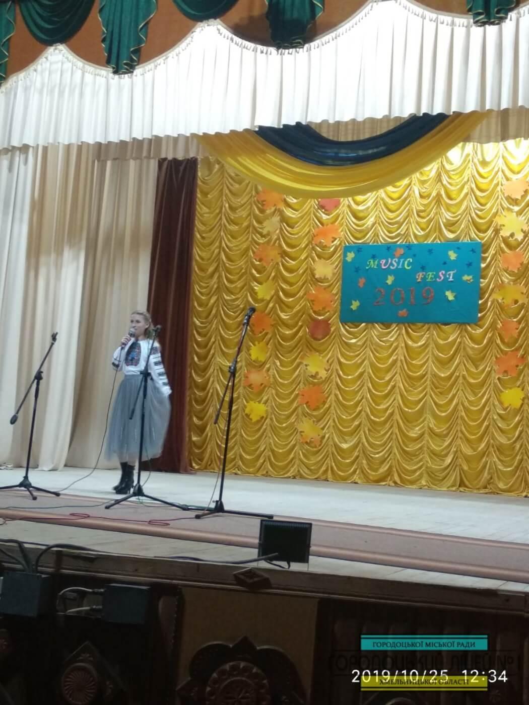 zobrazhennya viber 2019 10 31 14 29 56 - Music Fest «Городоцька осінь 2019»
