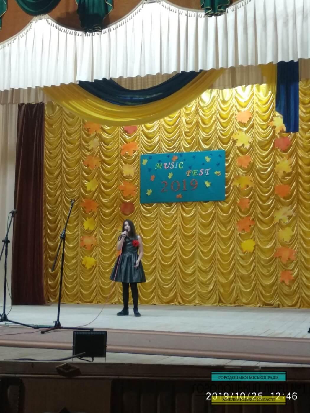 zobrazhennya viber 2019 10 31 14 30 18 - Music Fest «Городоцька осінь 2019»