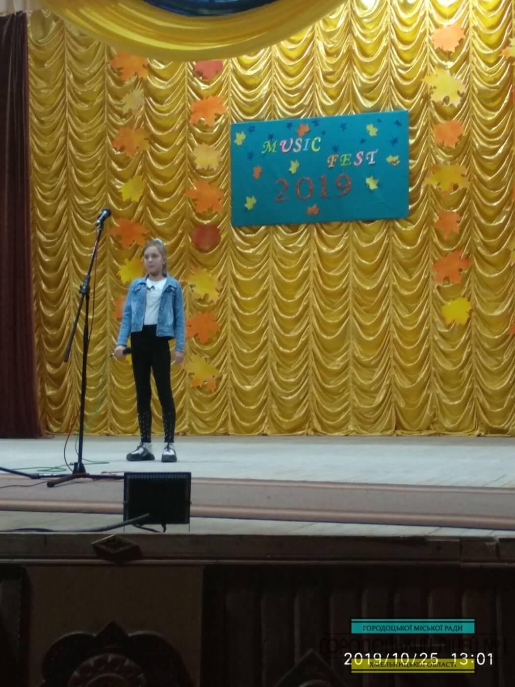 zobrazhennya viber 2019 10 31 14 30 19 - Music Fest «Городоцька осінь 2019»