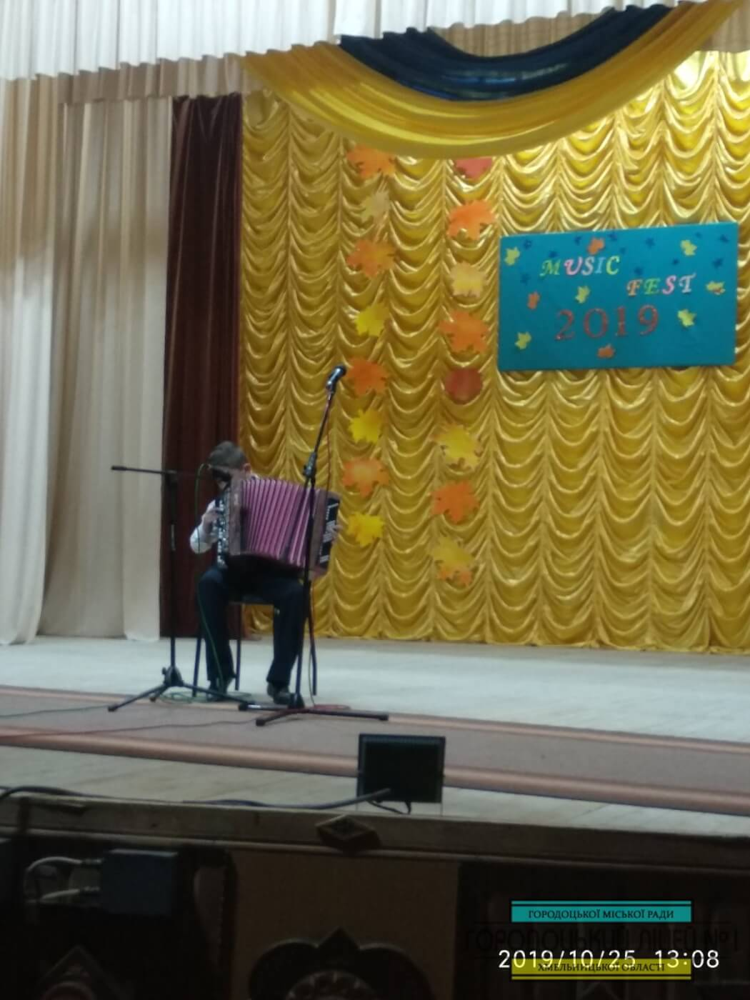 zobrazhennya viber 2019 10 31 14 30 20 - Music Fest «Городоцька осінь 2019»