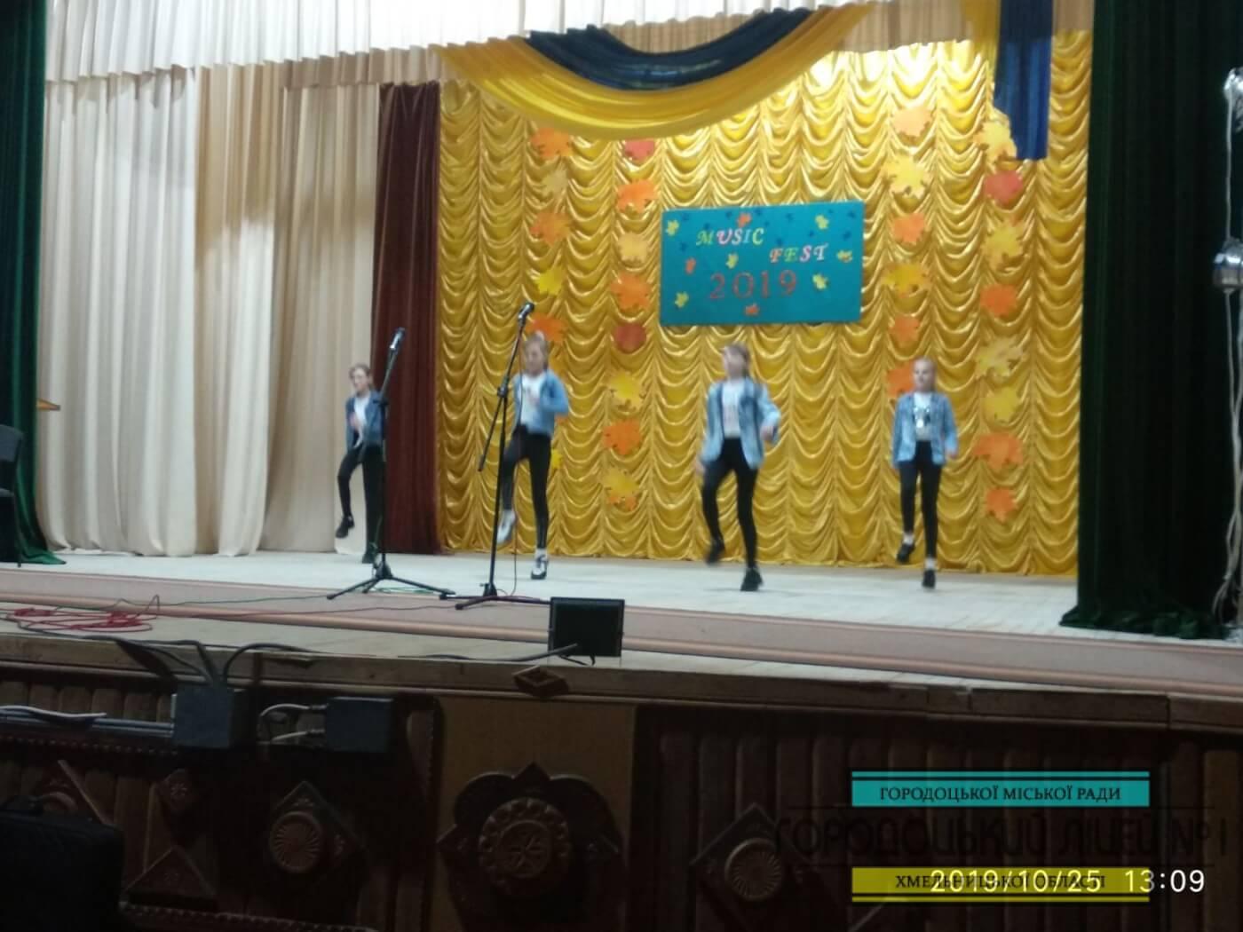 zobrazhennya viber 2019 10 31 14 30 201 - Music Fest «Городоцька осінь 2019»