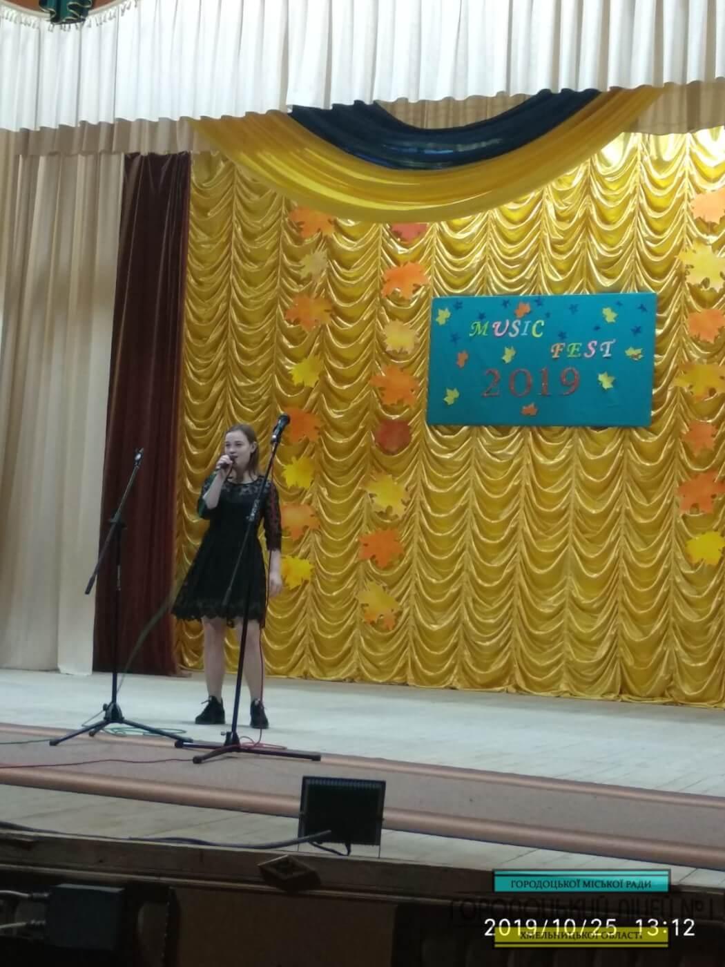 zobrazhennya viber 2019 10 31 14 30 25 - Music Fest «Городоцька осінь 2019»
