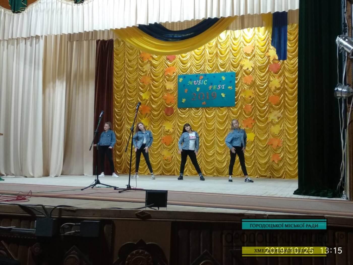 zobrazhennya viber 2019 10 31 14 30 26 - Music Fest «Городоцька осінь 2019»