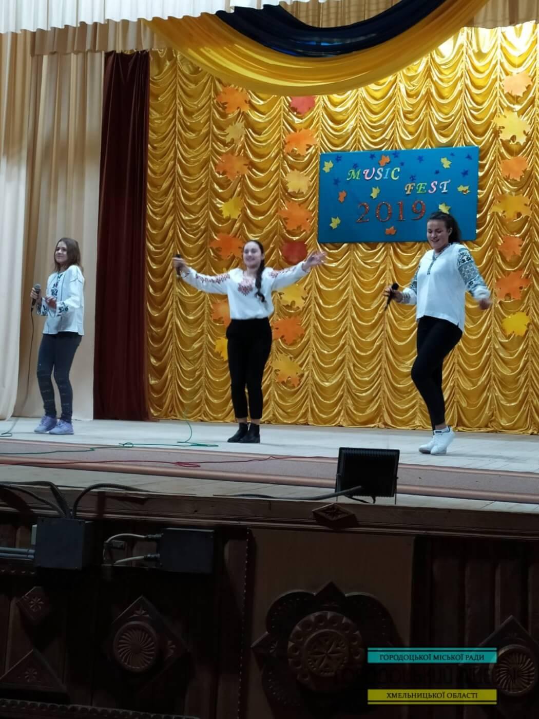 zobrazhennya viber 2019 10 31 15 29 12 - Music Fest «Городоцька осінь 2019»