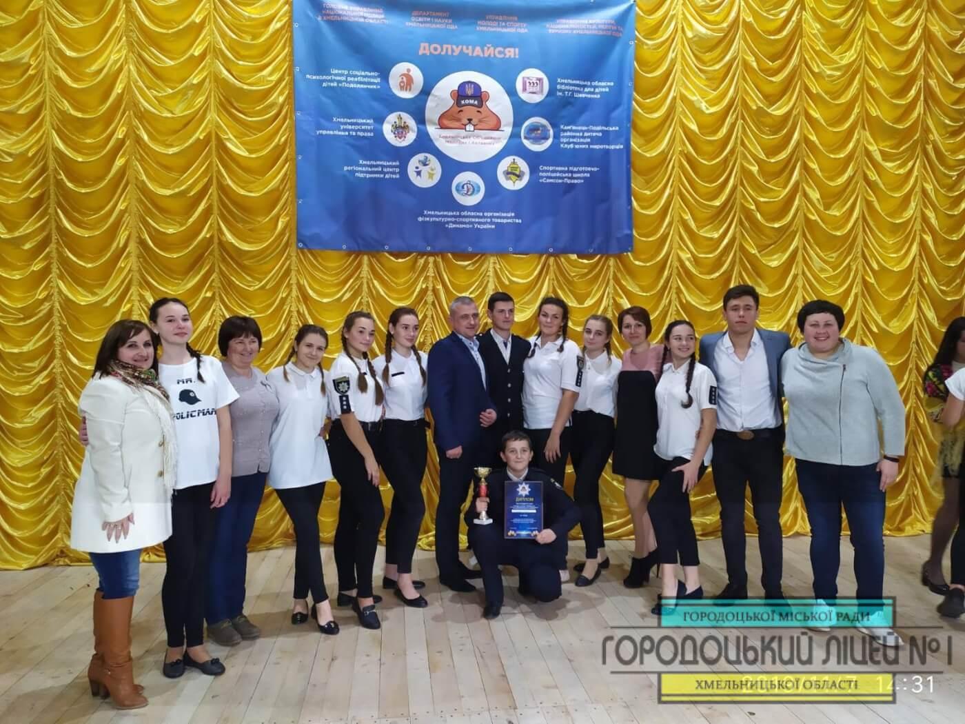 IMG f7815531cdd1d4760f4248ff19ba02f8 V - Перший обласний етап гри клубу веселих та найкмітливіших серед команд молодіжного патріотично – правового руху «ХОМА» в Хмельницькій області