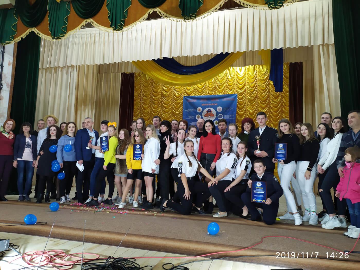IMG 20191107 142632 - Перший обласний етап гри клубу веселих та найкмітливіших серед команд молодіжного патріотично – правового руху «ХОМА» в Хмельницькій області