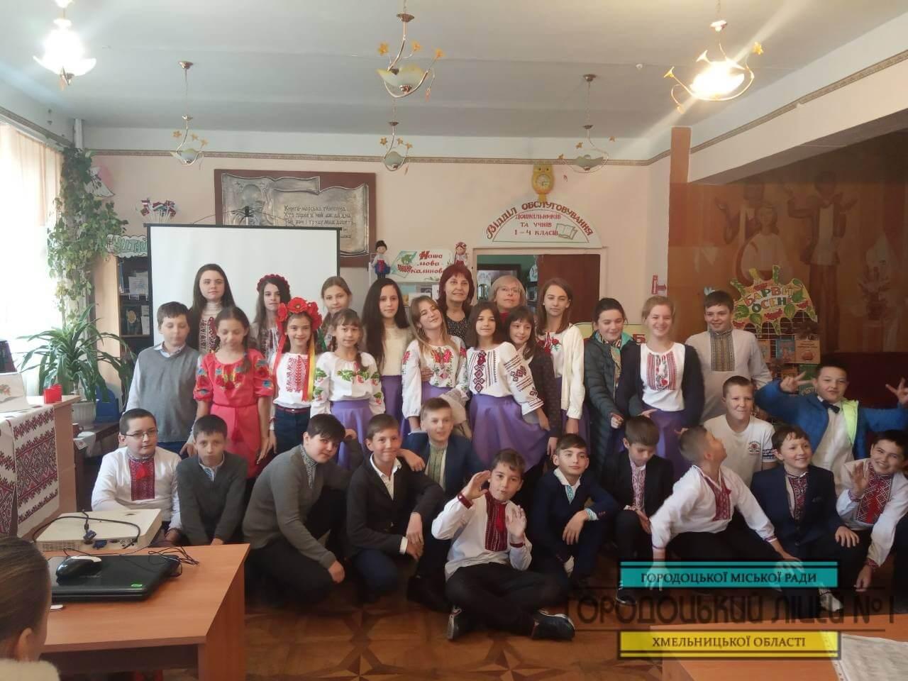 zobrazhennya viber 2019 11 15 10 51 25 - «Мова моя солов´їна»
