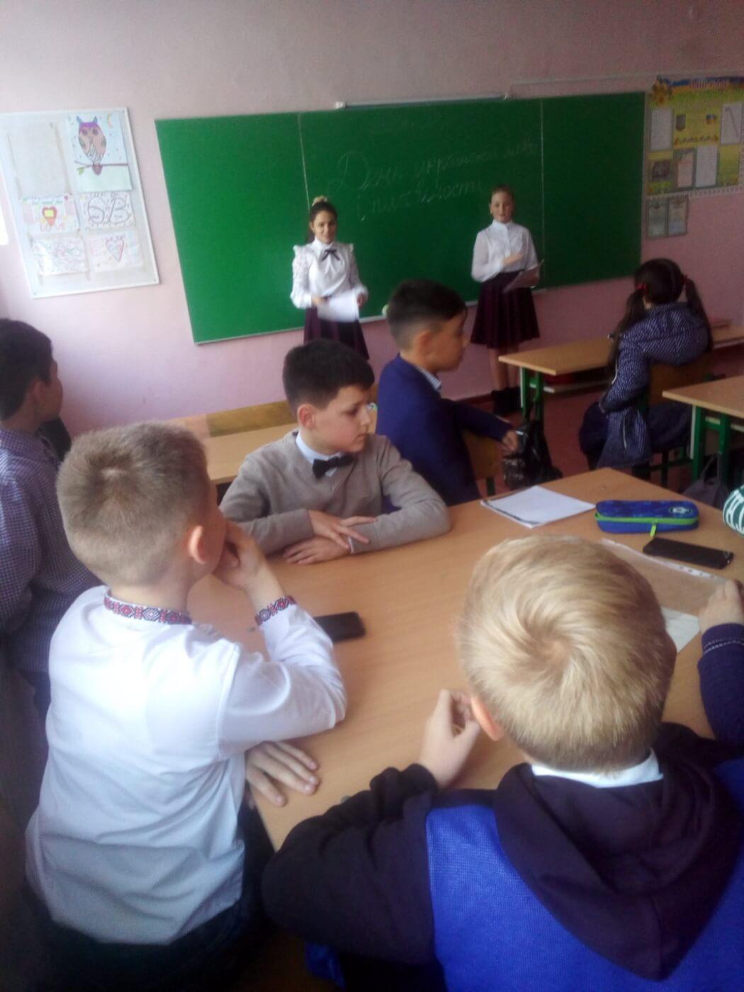 """zobrazhennya viber 2019 11 16 20 34 02 - """"Мово українська, мово солов'їна"""""""