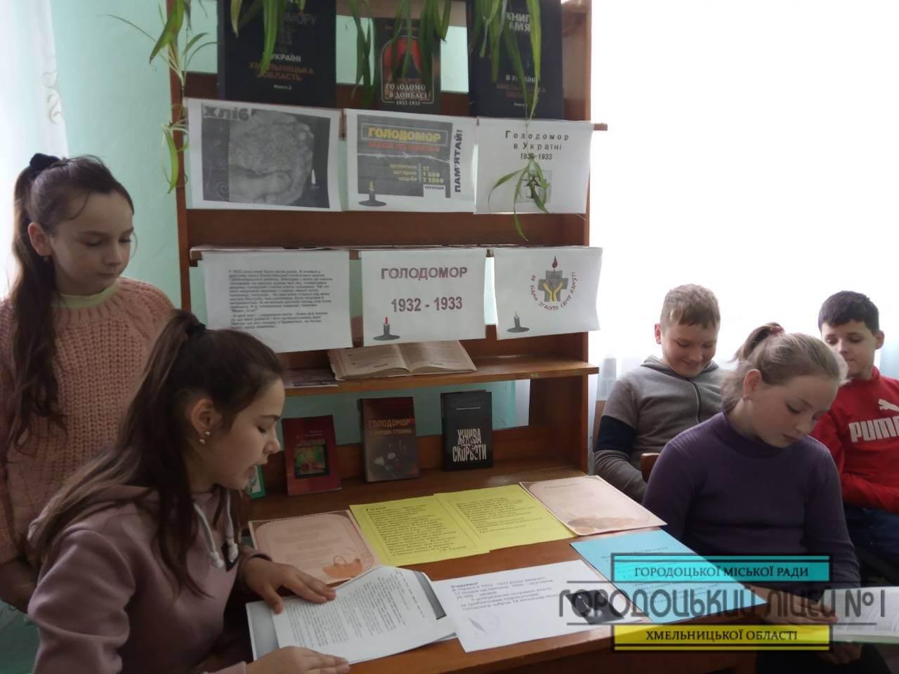 zobrazhennya viber 2019 11 22 14 02 40 - Пам'ять – нескінченна книга...