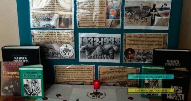 zobrazhennya viber 2019 11 22 14 05 00 620x330 - Пам'ять – нескінченна книга...