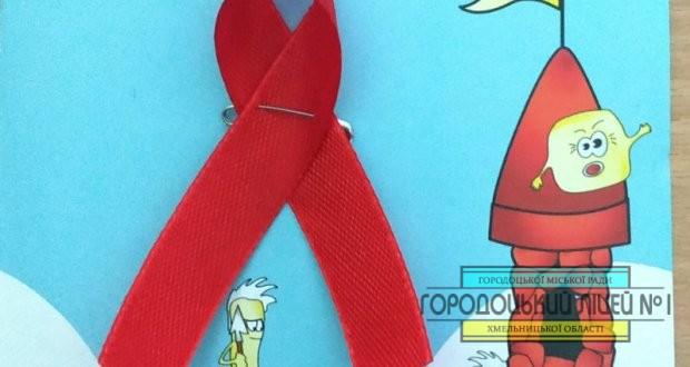 zobrazhennya viber 2019 11 29 17 49 28 620x330 - Все, що ти маєш знати про ВІЛ/СНІД