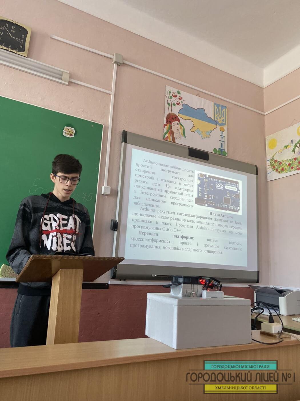 zobrazhennya viber 2019 12 09 12 28 26 - Шкільний етап конкурсу – захисту науково-дослідницьких робіт МАН