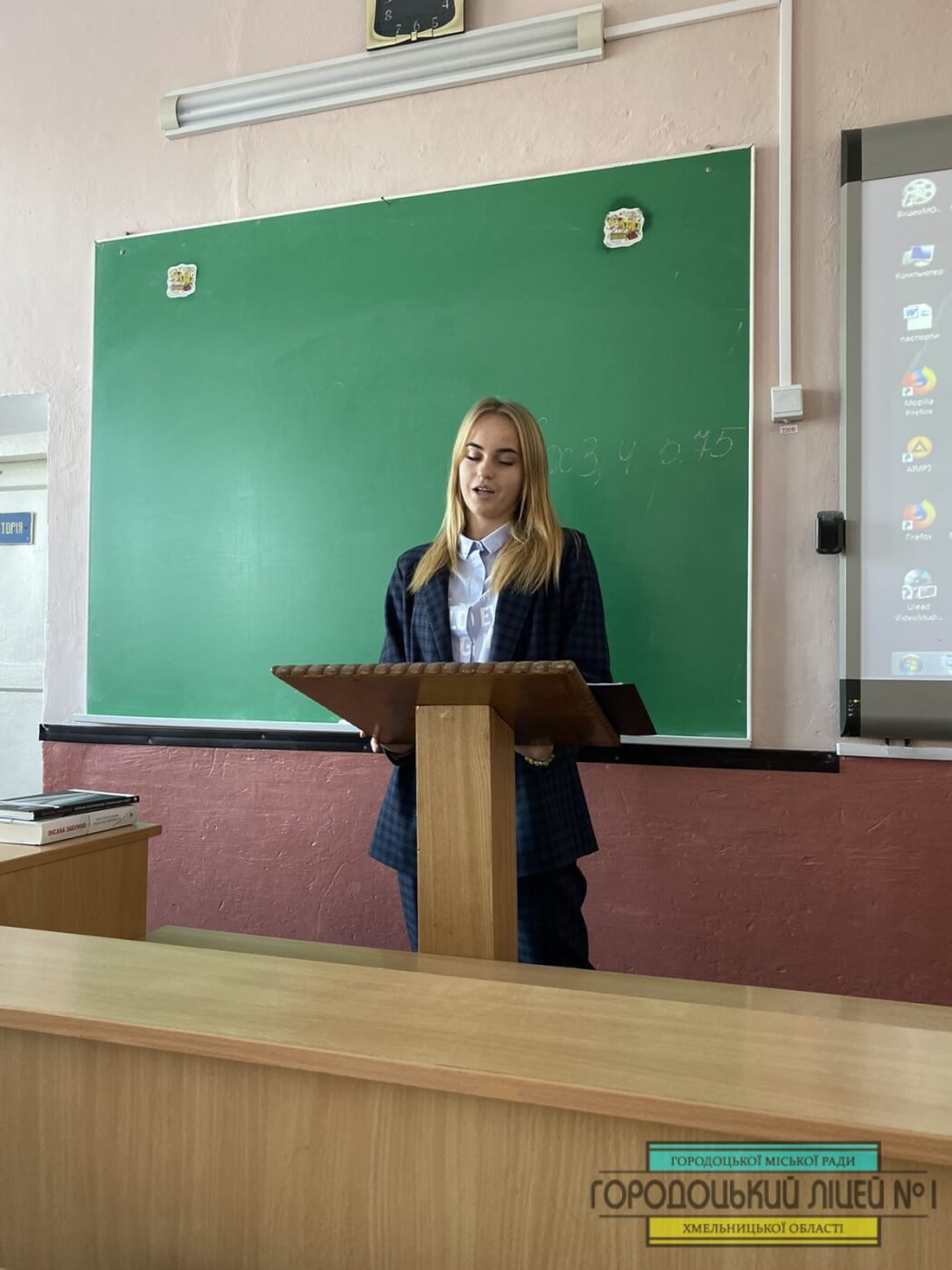 zobrazhennya viber 2019 12 09 12 29 54 - Шкільний етап конкурсу – захисту науково-дослідницьких робіт МАН