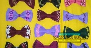 zobrazhennya viber 2019 12 09 14 28 58 300x160 - Краватка-метелик в українському стилі