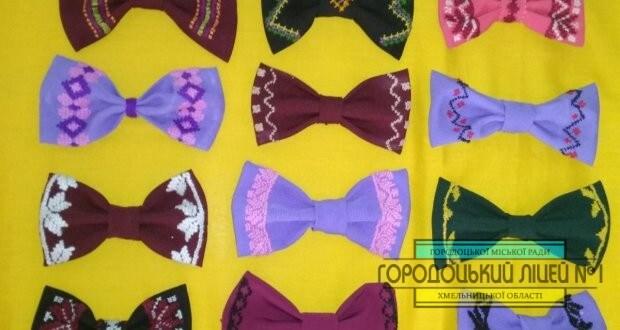 zobrazhennya viber 2019 12 09 14 28 58 620x330 - Краватка-метелик в українському стилі