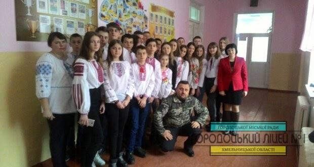 zobrazhennya viber 2019 12 12 08 19 31 620x330 - Пісенно-патріотичний урок «Гордімося, друзі, що ми – українці»