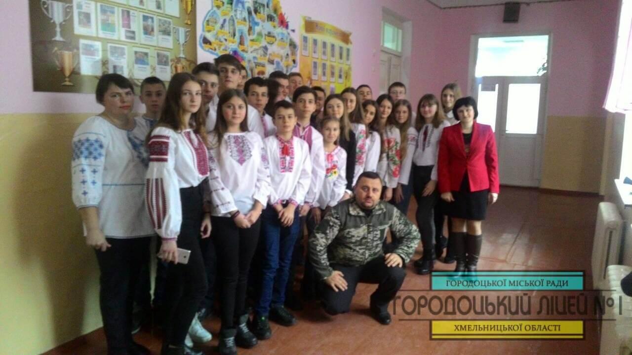 zobrazhennya viber 2019 12 12 08 19 31 - Пісенно-патріотичний урок «Гордімося, друзі, що ми – українці»