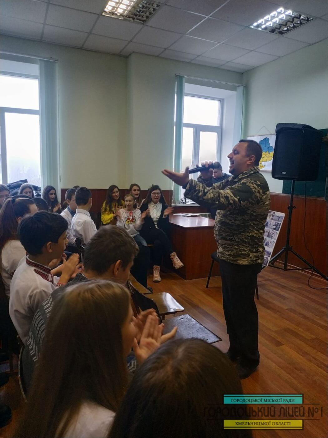 zobrazhennya viber 2019 12 12 09 34 35 - Пісенно-патріотичний урок «Гордімося, друзі, що ми – українці»