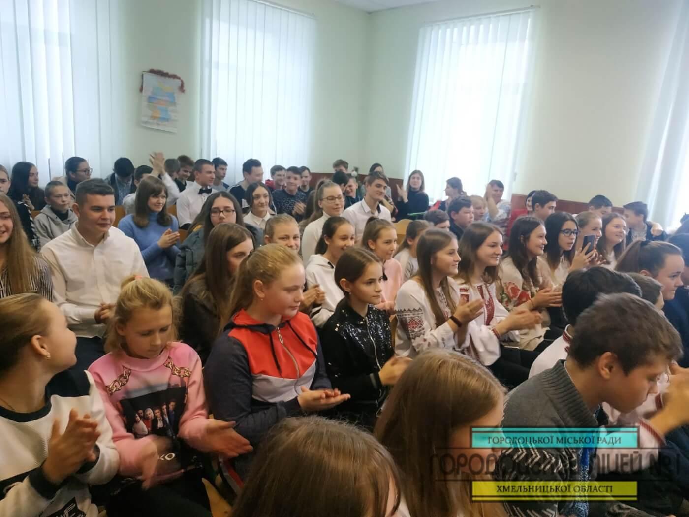 zobrazhennya viber 2019 12 12 09 38 25 - Пісенно-патріотичний урок «Гордімося, друзі, що ми – українці»