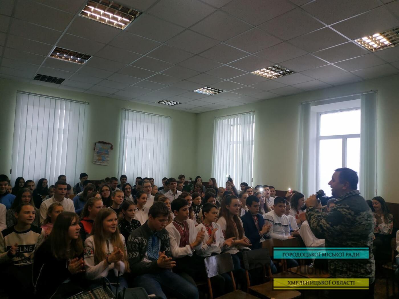 zobrazhennya viber 2019 12 12 09 38 27 - Пісенно-патріотичний урок «Гордімося, друзі, що ми – українці»