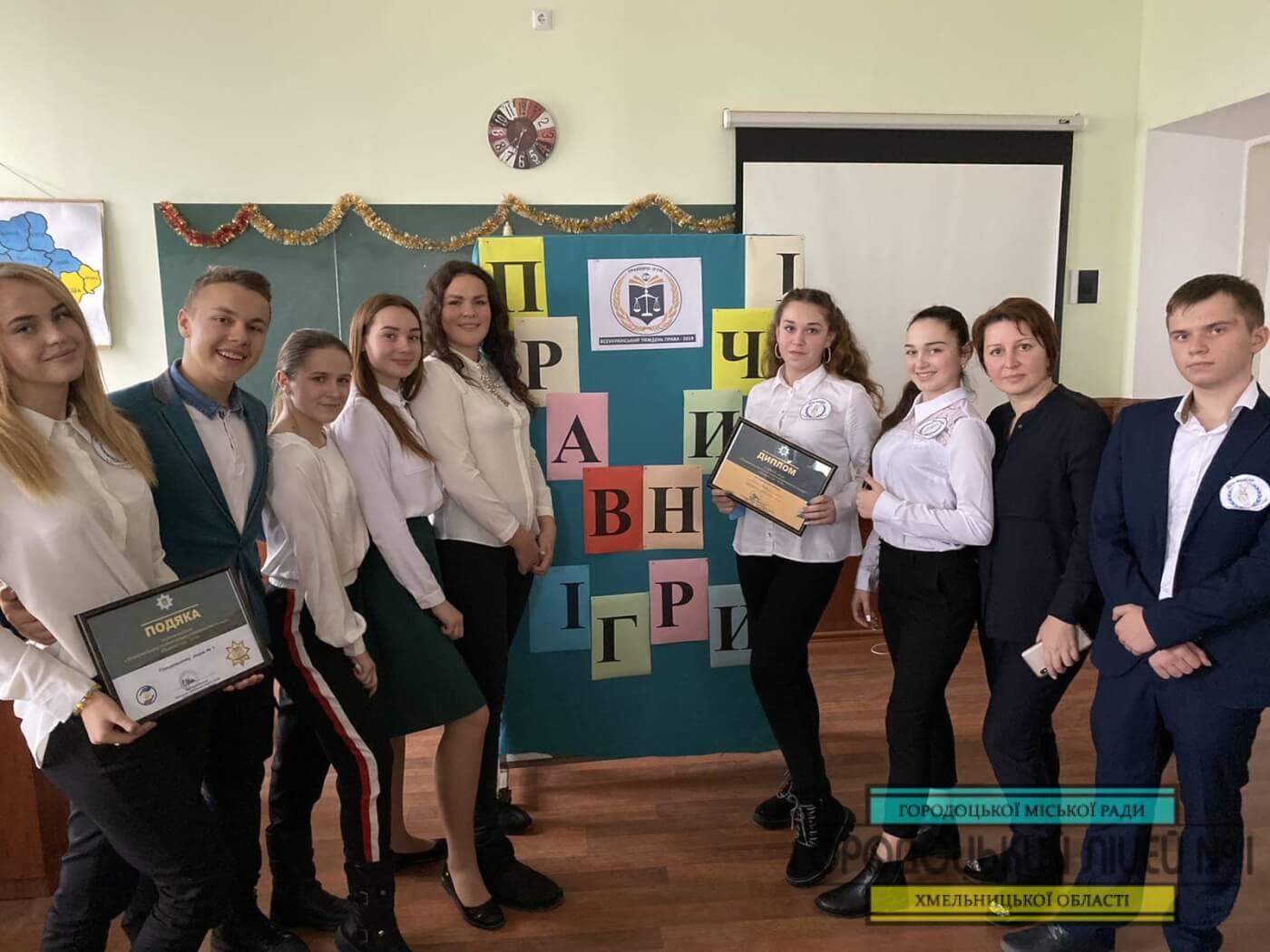 zobrazhennya viber 2019 12 13 18 45 53 - Інтелектуально-розважальний конкурс «Правничі ігри»
