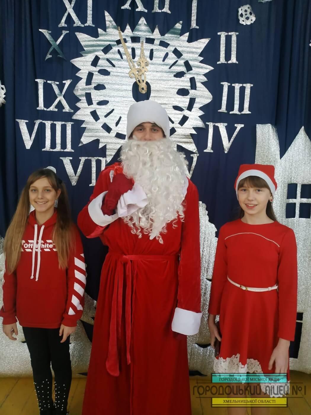 zobrazhennya viber 2019 12 19 15 56 201 - День Святого Миколая