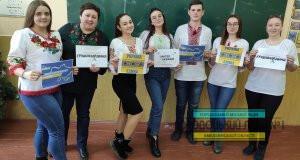 IMG 20200122 141652 300x160 - День Соборності України
