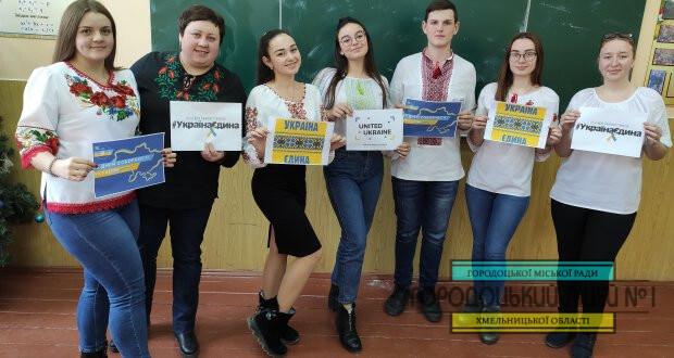 IMG 20200122 141652 620x330 - День Соборності України