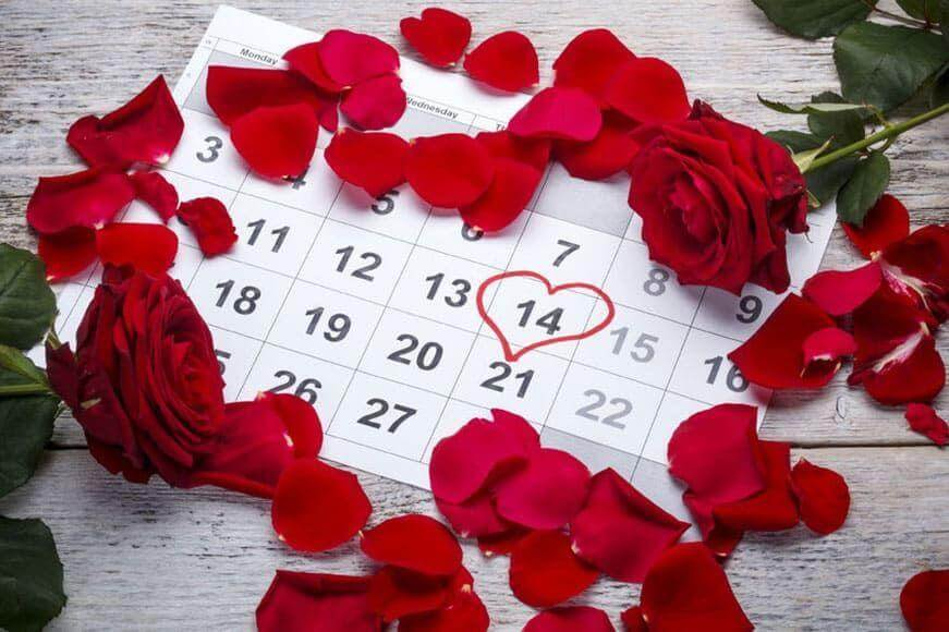 1581429069 5300 - День Святого Валентина