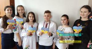 IMG 20200221 121029 300x160 - Відчуй смак української мови!..