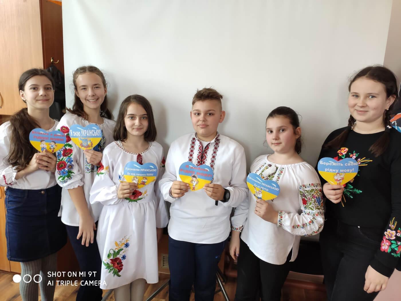 IMG 20200221 121029 - Відчуй смак української мови!..