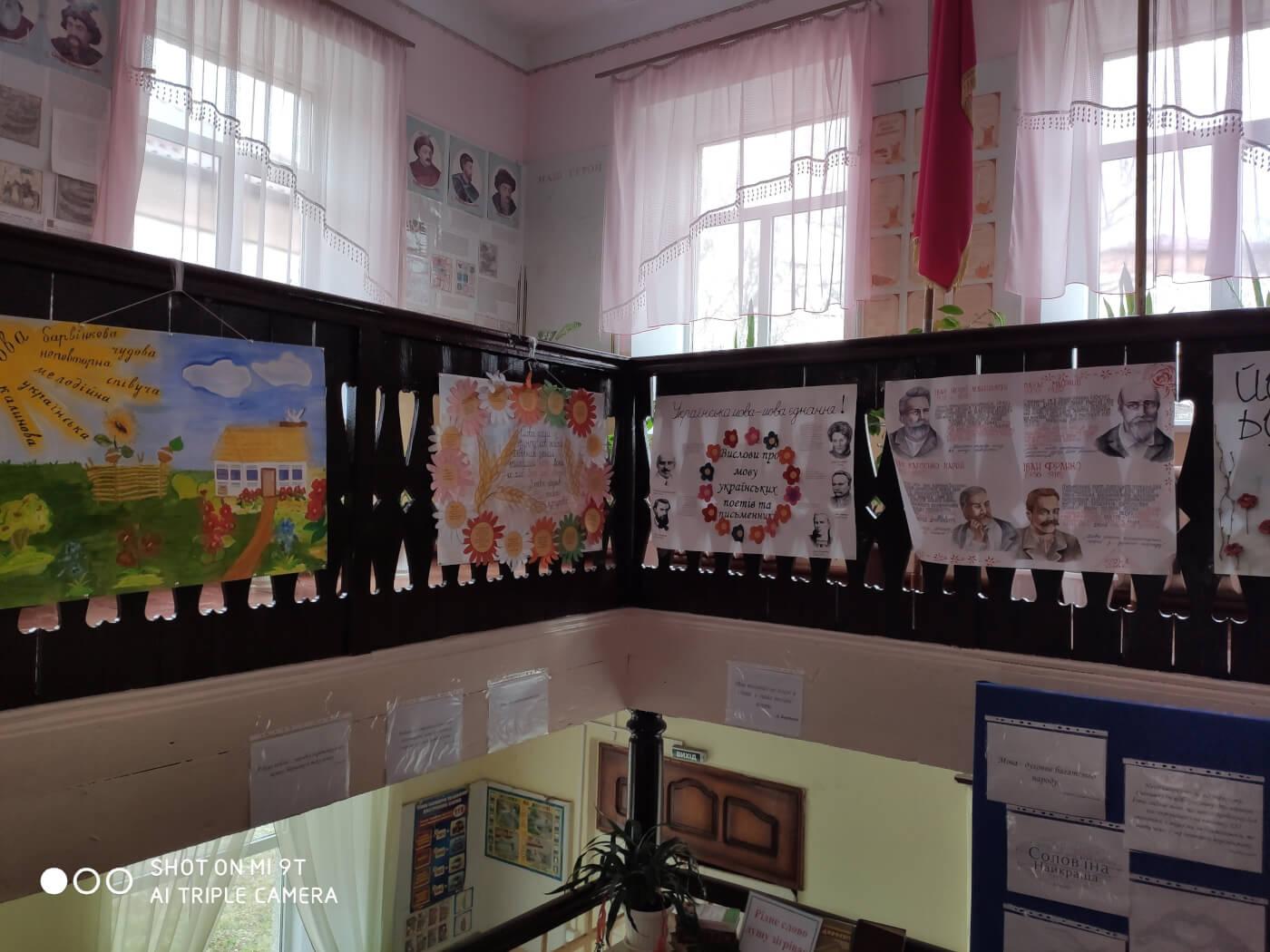 IMG 20200221 134735 - Відчуй смак української мови!..