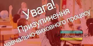 images - Увага!!!!