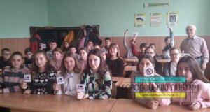 """zobrazhennya viber 2020 02 01 16 39 00 300x160 - Виховний захід """"Паління не в тренді"""""""