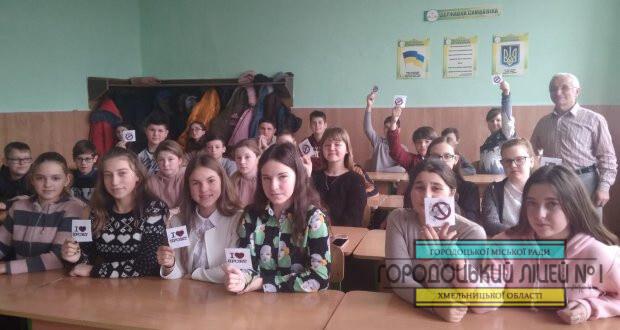 """zobrazhennya viber 2020 02 01 16 39 00 620x330 - Виховний захід """"Паління не в тренді"""""""