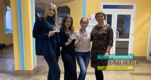 zobrazhennya viber 2020 02 18 11 32 40 300x160 - Підсумки конкурсу – захисту науково-дослідницьких робіт МАН 2020