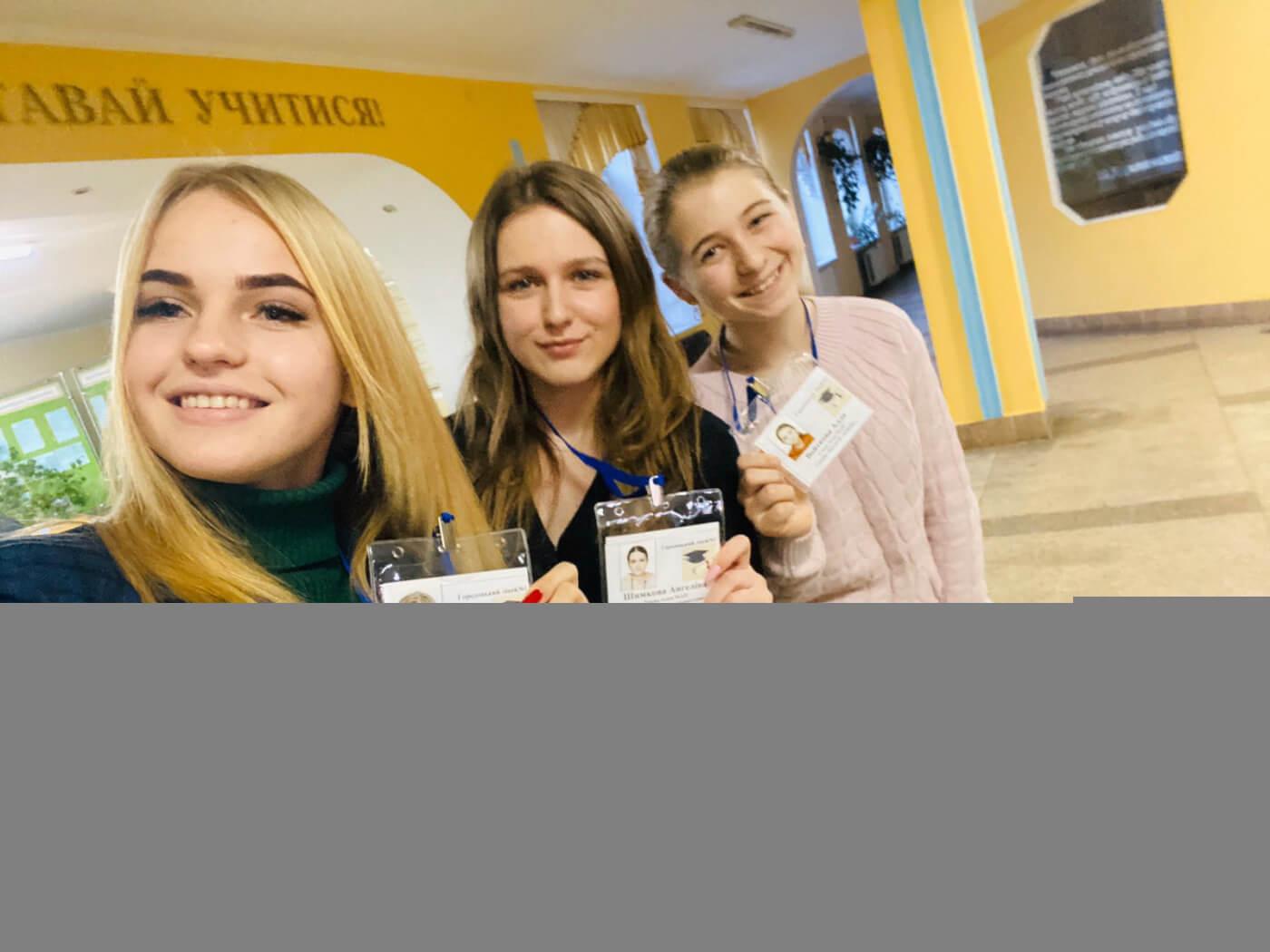 zobrazhennya viber 2020 02 18 11 32 421 - Підсумки конкурсу – захисту науково-дослідницьких робіт МАН 2020