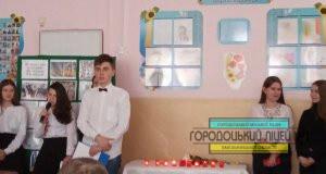 """zobrazhennya viber 2020 02 20 13 48 10 300x160 - Пам'яті """"Небесної сотні"""""""