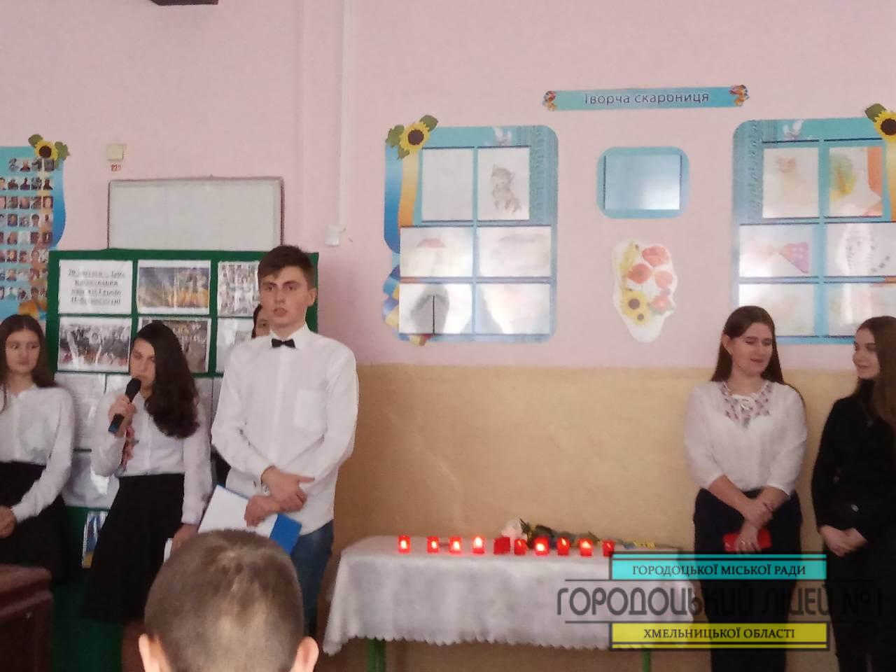 """zobrazhennya viber 2020 02 20 13 48 10 - Пам'яті """"Небесної сотні"""""""