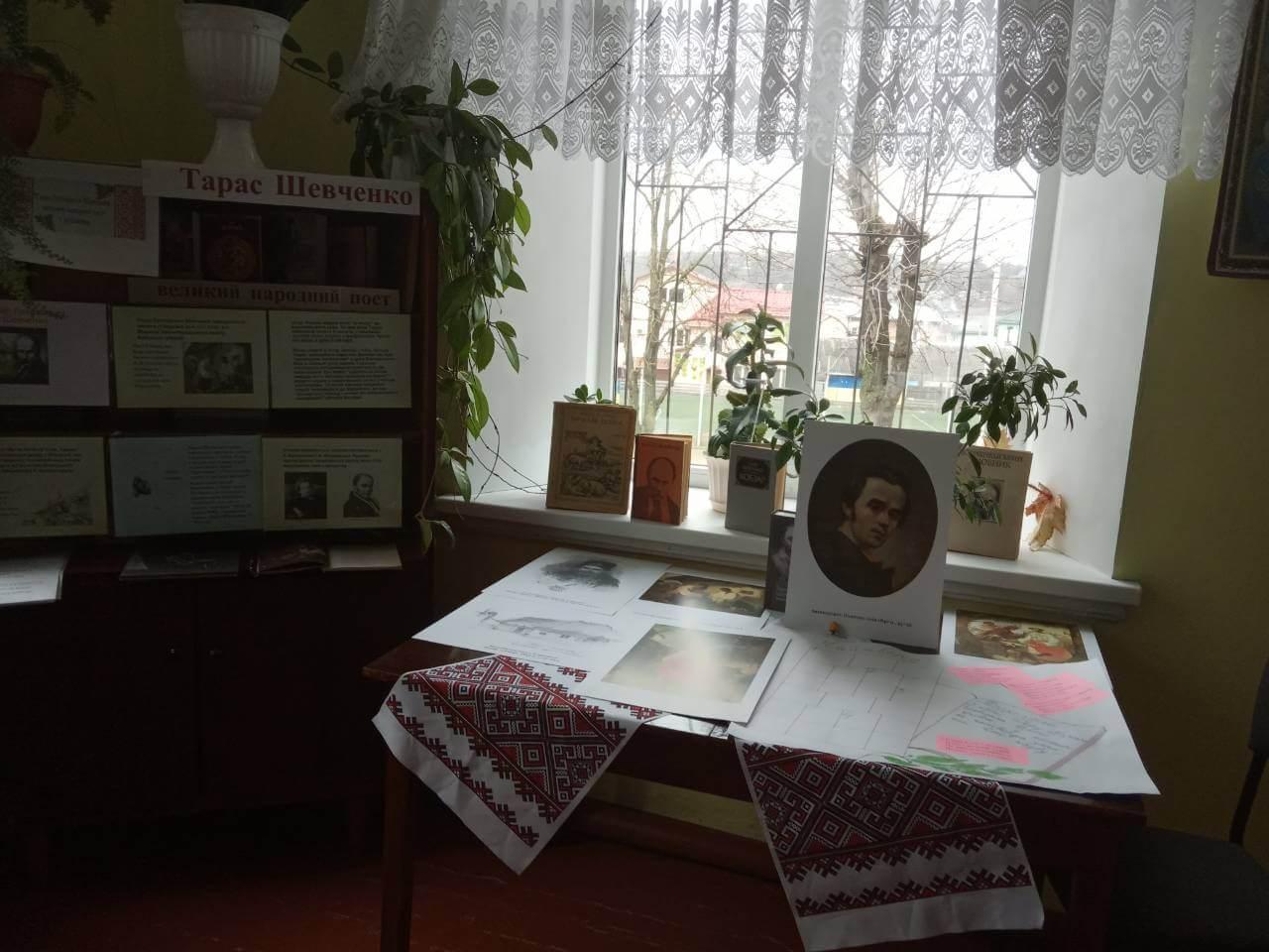 zobrazhennya viber 2020 03 12 13 21 36 - Живи, Кобзарю, в пам'яті людській