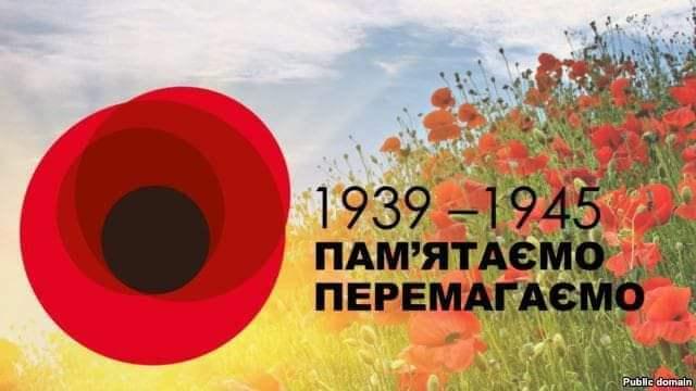 """FB IMG 1588755658857 - #Акція """"Червоні маки - символ пам'яті """""""