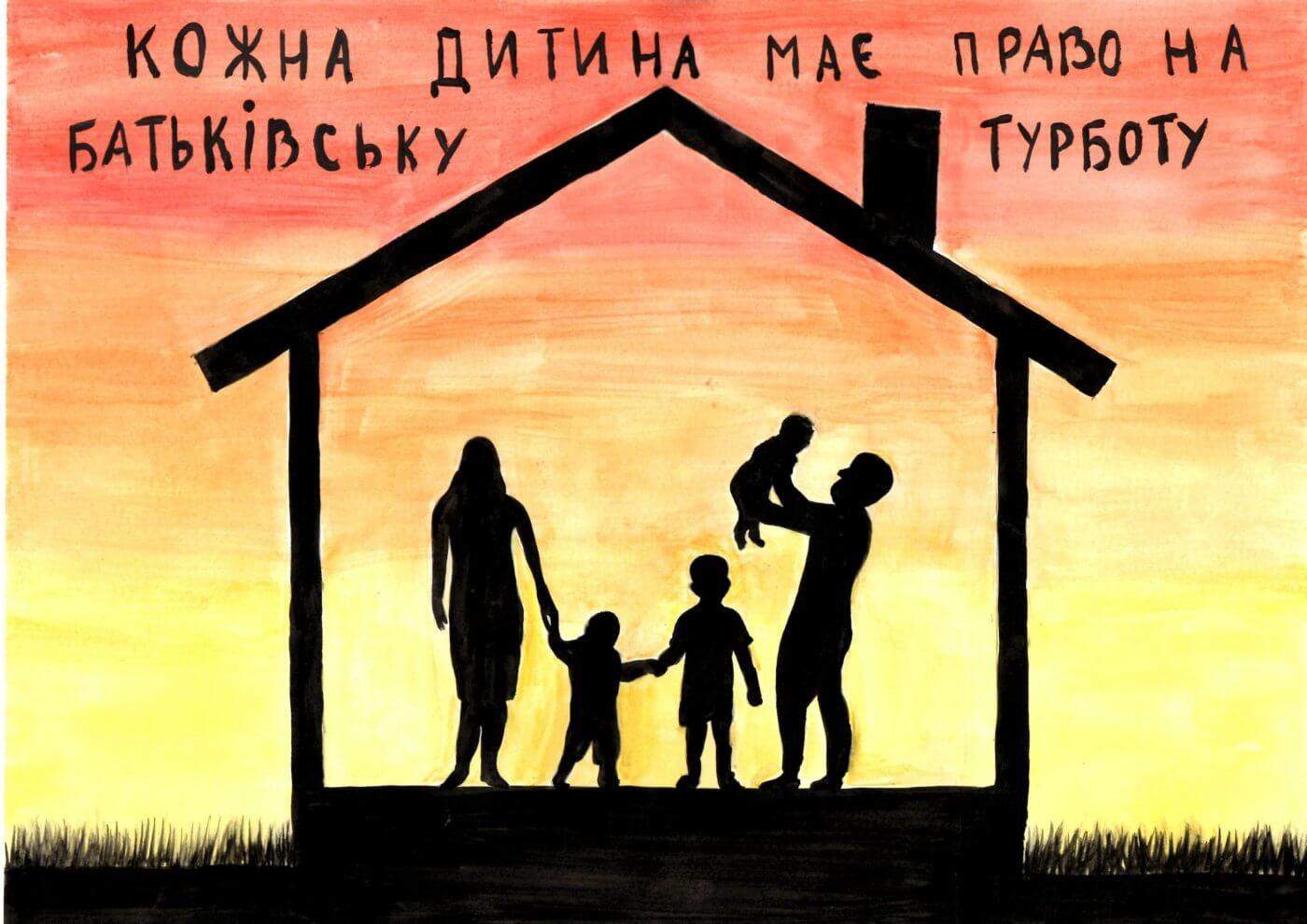 czvyntarna viktoriya 1400x990 - Всеукраїнський конкурс шкільних малюнків «Мої права»