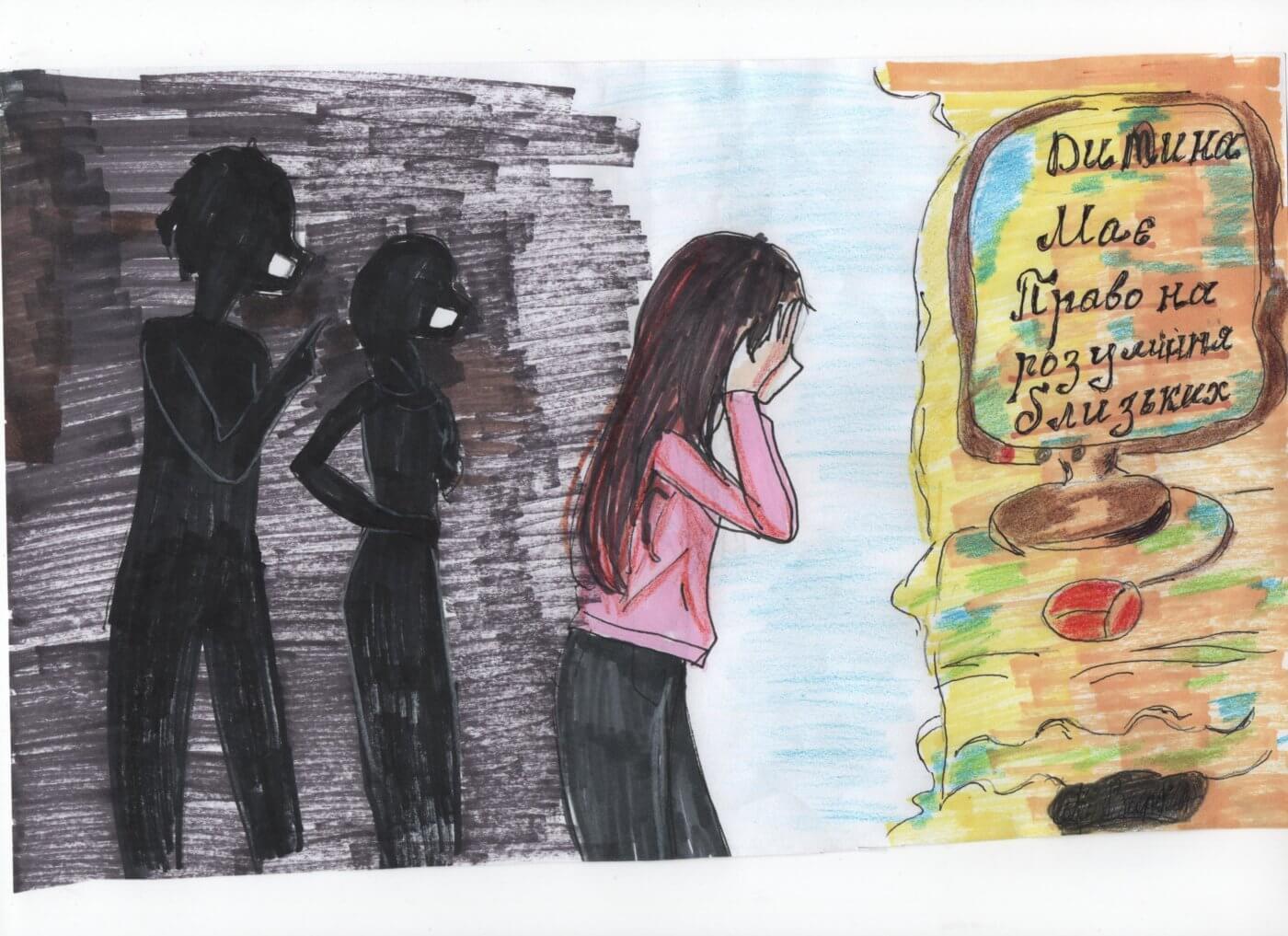 varshavska anastasiya 1400x1017 - Всеукраїнський конкурс шкільних малюнків «Мої права»