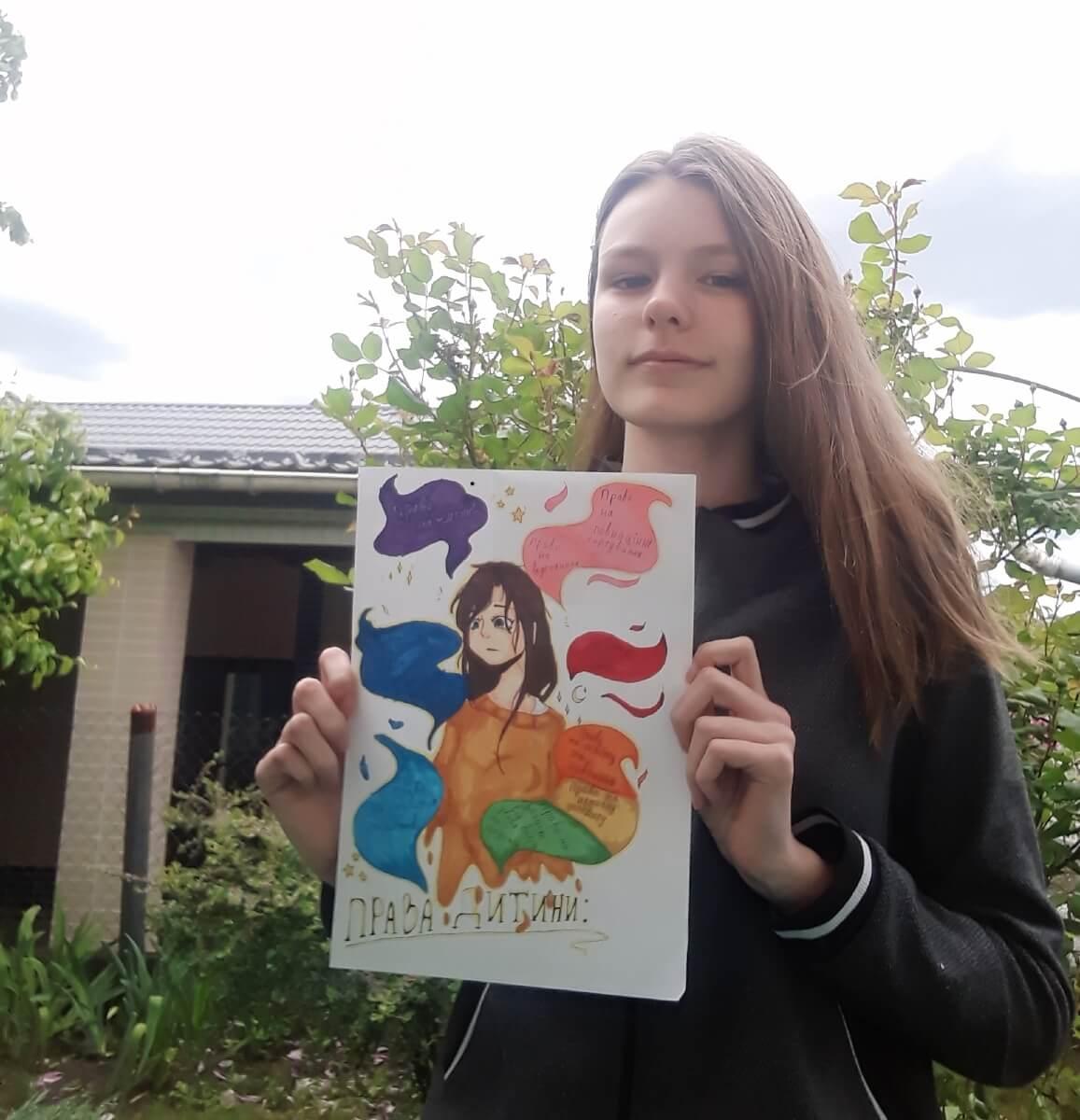 yzobrazhenye viber 2020 05 21 13 36 12 - Всеукраїнський конкурс шкільних малюнків «Мої права»