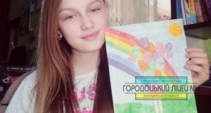 yzobrazhenye viber 2020 05 21 19 24 04 300x160 - Всеукраїнський конкурс шкільних малюнків «Мої права»
