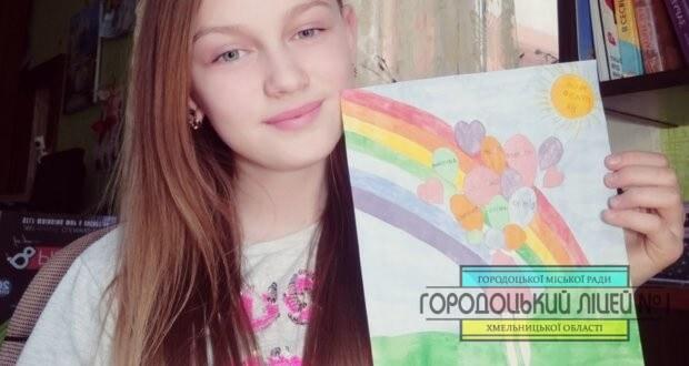 yzobrazhenye viber 2020 05 21 19 24 04 620x330 - Всеукраїнський конкурс шкільних малюнків «Мої права»