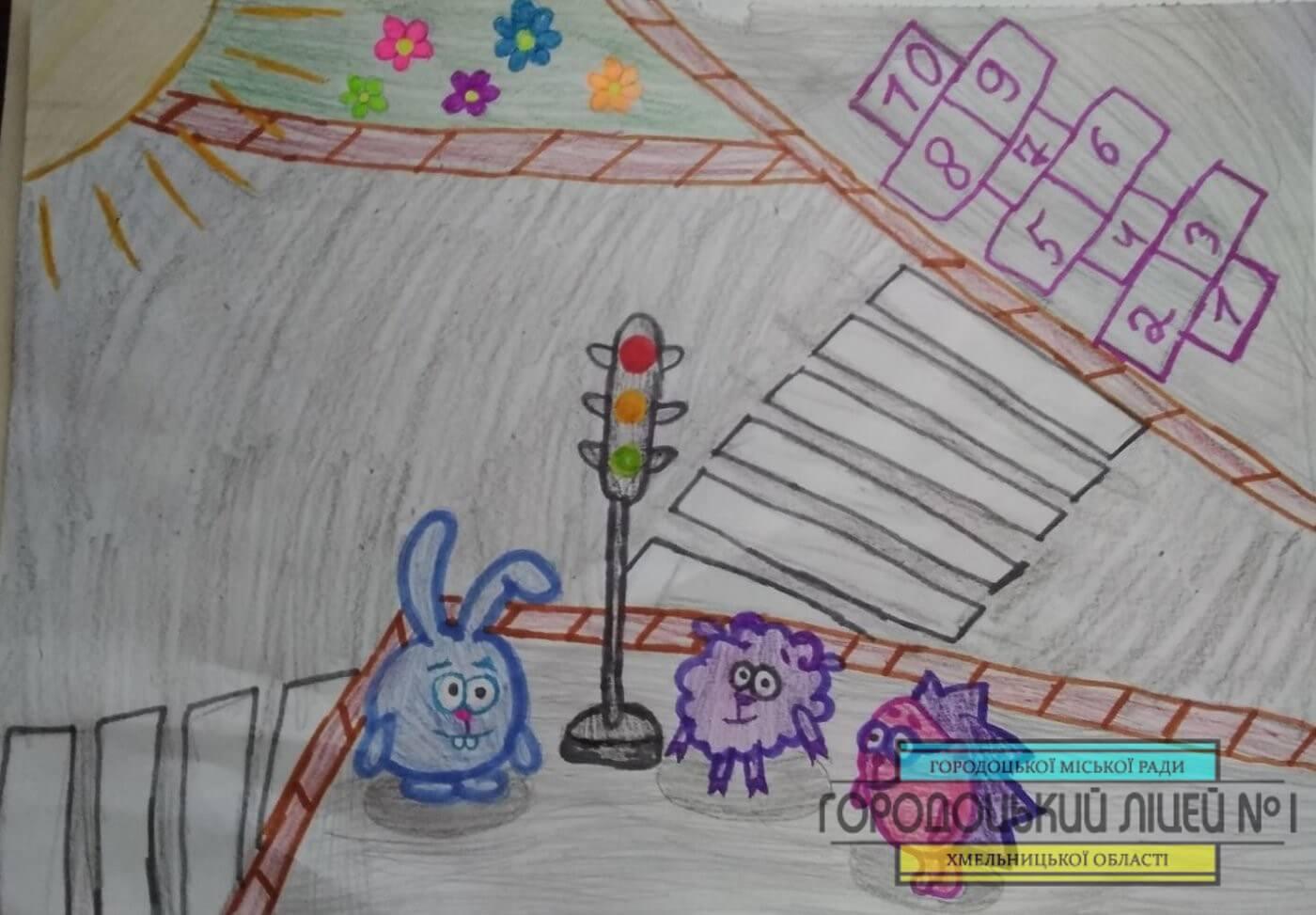 zobrazhennya viber 2020 05 21 07 53 57 1400x973 - Конкурс малюнків серед учнів 5 - 7 класів з безпеки дорожнього руху