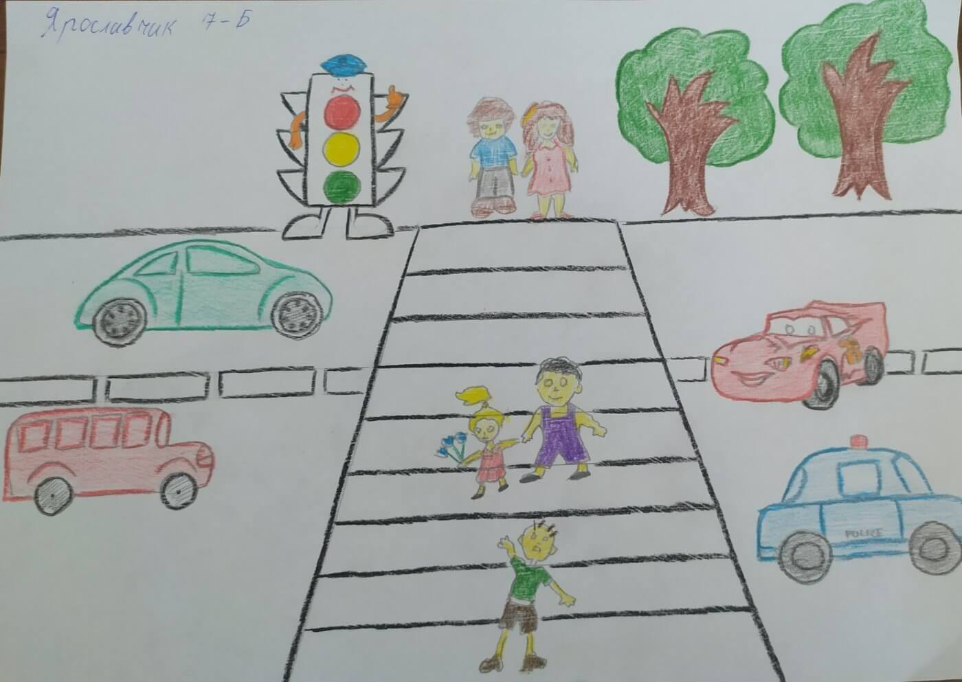zobrazhennya viber 2020 05 21 07 57 00 - Конкурс малюнків серед учнів 5 - 7 класів з безпеки дорожнього руху