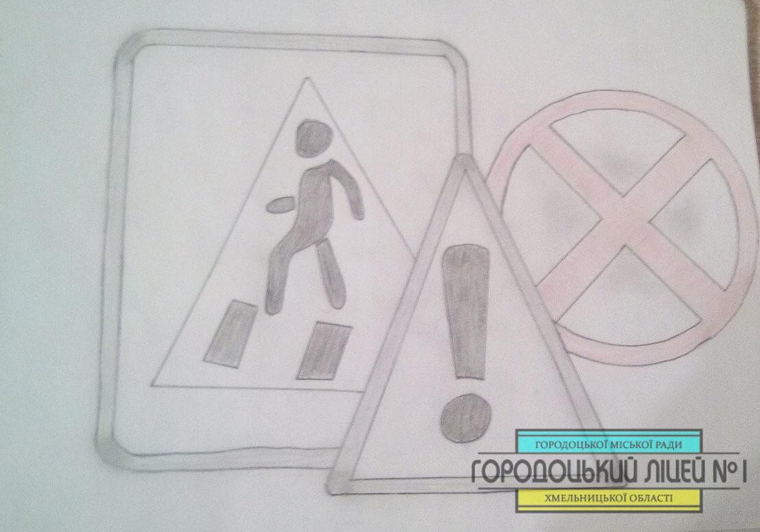 zobrazhennya viber 2020 05 21 08 08 09 - Конкурс малюнків серед учнів 5 - 7 класів з безпеки дорожнього руху